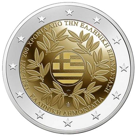 Acheter des pièces - Pièces en Euro - Pièces Commémoratives Limitées de 2€ griekenland