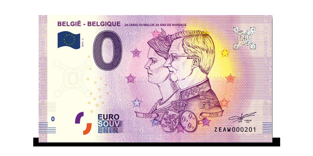 Filip-en-Mathilde-Biljet-voorz