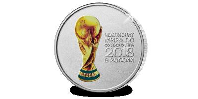 La pièce Officielle FIFA18 colorée