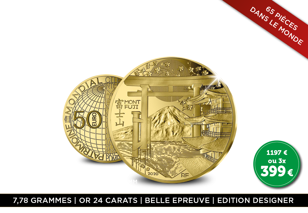 Exclusive Edition Designer de cette pièce Euro en or 24 carats !