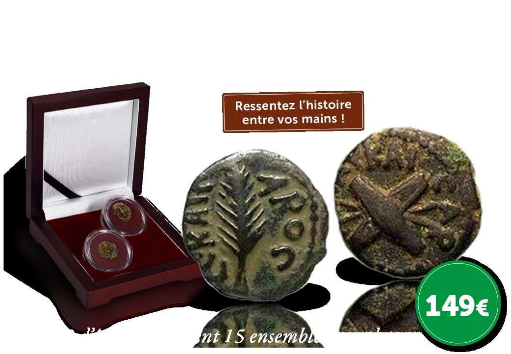 Des pièces bibliques vieilles de 2 000 ans