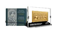Un des joyaux en tant que Billets de banque belges miantenant en 24 carats d'or !