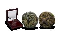 Acheter des pièces | Monnaies historiques | 2 pièces bibliques en bronze