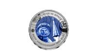 Ensemble de 2 pièces en Titane honorant les 60 ans de voyage dans l'espace
