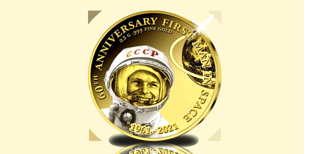 Acheter des pièces en ligne | Plus petit or | Premier homme dans l'espace